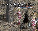 2006061001toi51.jpg