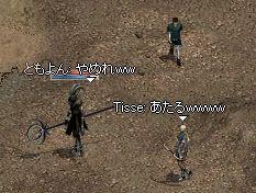 2006091801shot.jpg