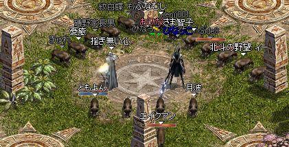 2006100401up.jpg