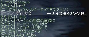 2006110302crr.jpg