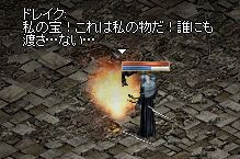 2006110303end.jpg