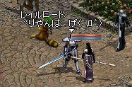 2006110304tell.jpg