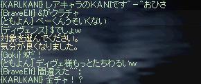 2006110701chat.jpg