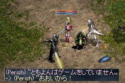2006111001whis.jpg