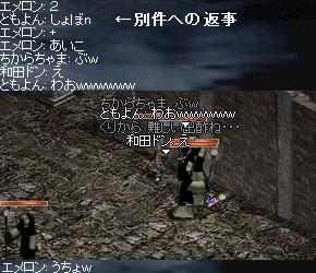 2006111105aiko.jpg