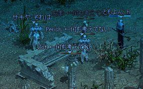 2006111501thinkless.jpg