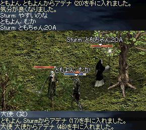 2006111801drop.jpg